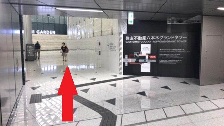 2 三井不動産六本木グランドタワー