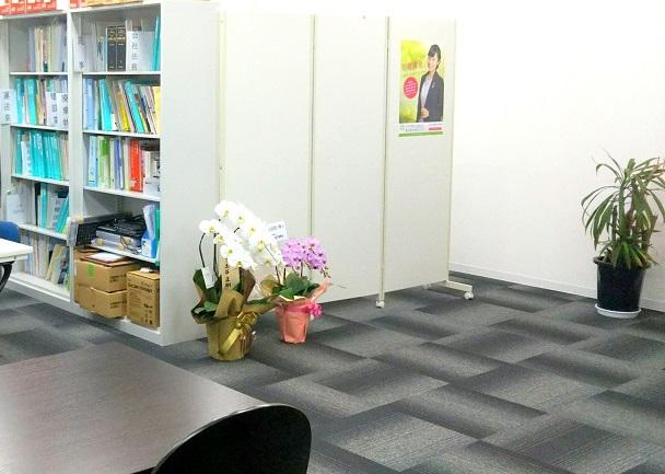 谷島行政書士事務所 六本木 本店