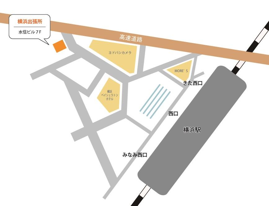 横浜出張所 案内図 2018